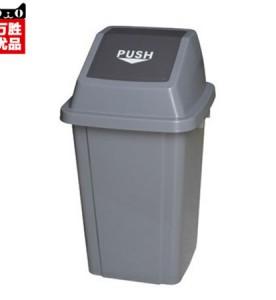 Thùng rác nắp lật AF07313