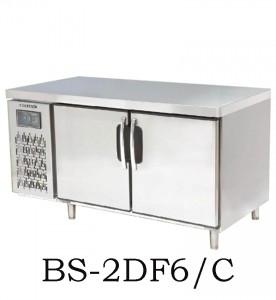 Bàn đồng nằm 2 cánh BS2DF6/C